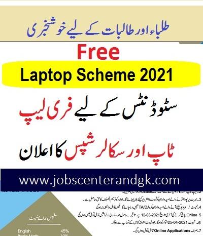 Free Laptop scheme 2021