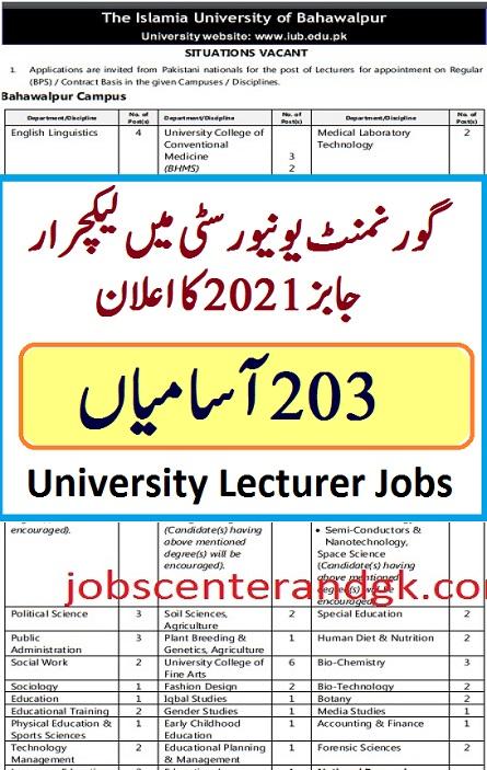 IUB lecturer jobs 2021