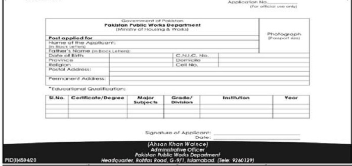 PWD jobs application form