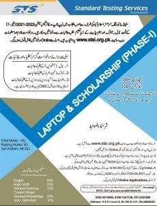 STSI Laptops and Scholarships scheme 2021