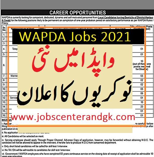 WAPDA new Jobs