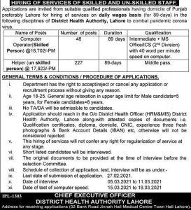 health department jobs 2021