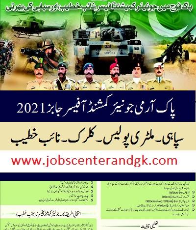 joinpakarmy 2021 jobs