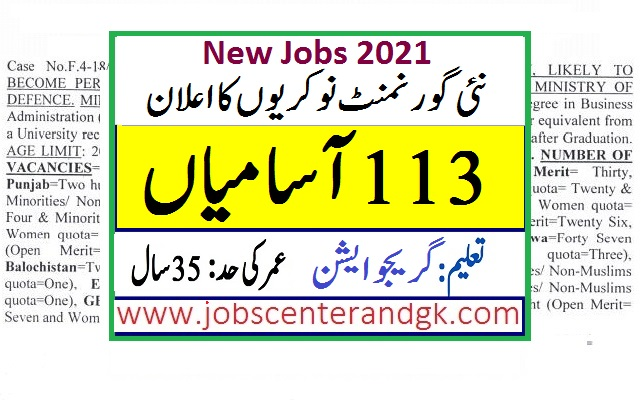 latest new jobs 2021 advertisement