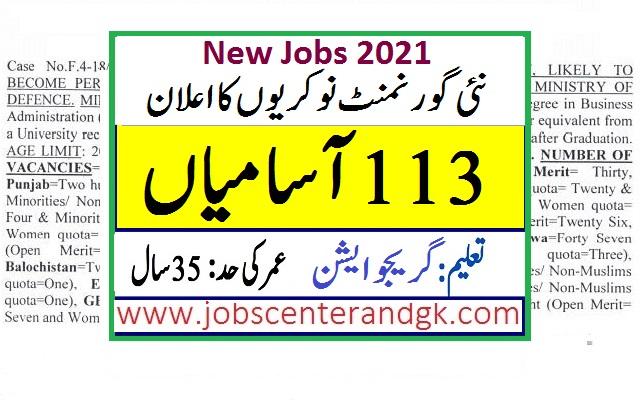 latest new jobs 2021 advertisement