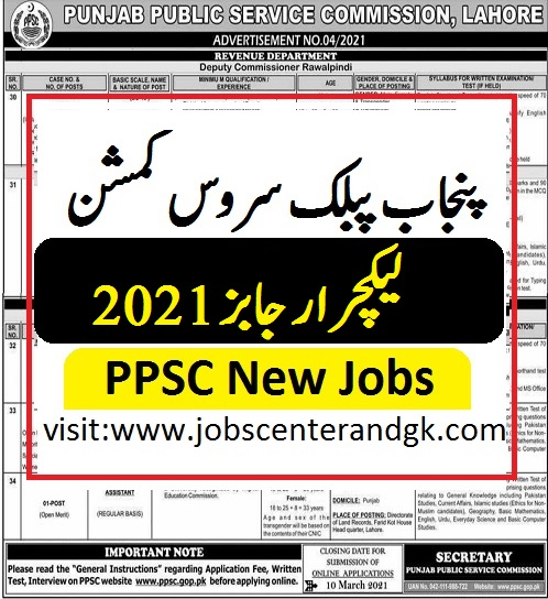 lecturer jobs advertisement
