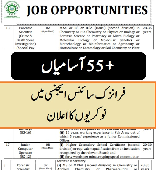 punjab police fronsic department jobs Punjab forensic science agency PFSA jobs 2021 application form
