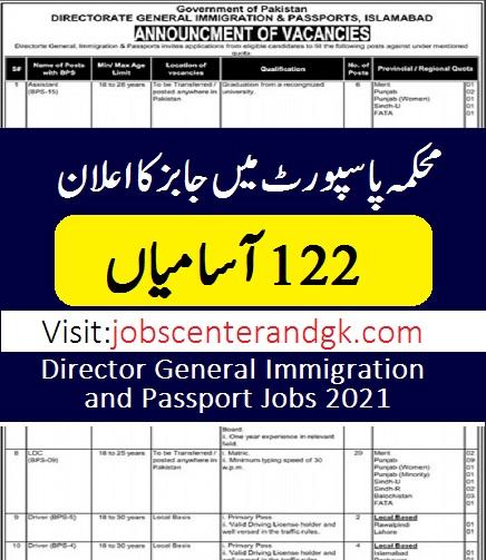DGIP jobs 2021