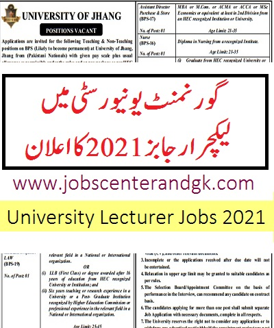 Government university lecturer jobs 2021