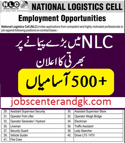 NLC jobs march ad