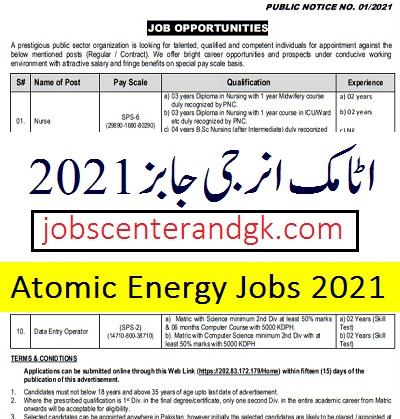 atomic energy jobs 2021