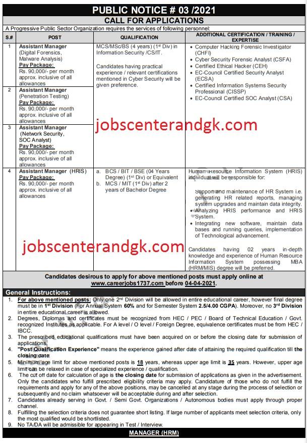 career jobs 1737 new jobs advertisement 2021