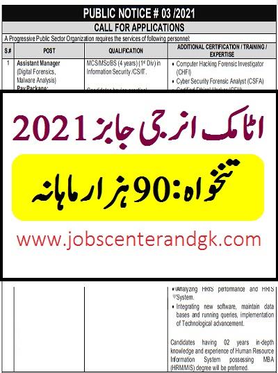 paec new advertisement 2021 Career jobs 1737 latest jobs 2021 online apply