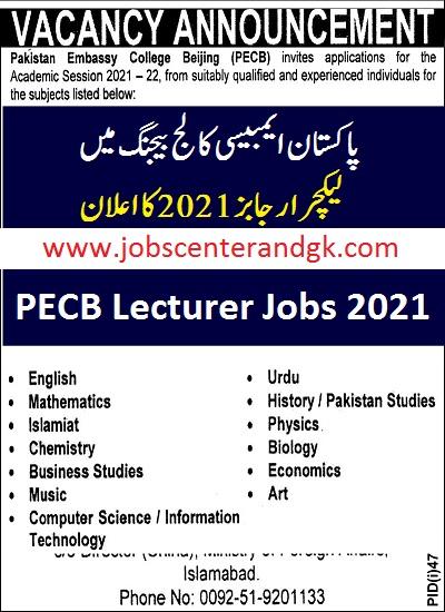 pecb jobs 2021