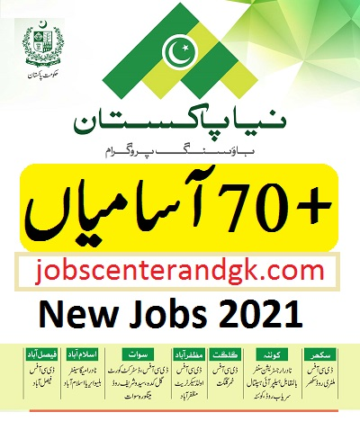 Naya Pakistan Housing and Development Authority jobs