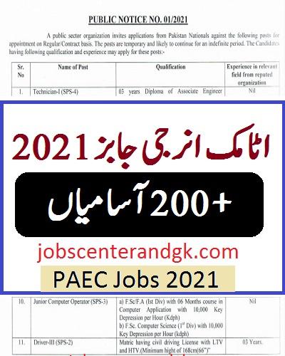 PAEC jobs 2021