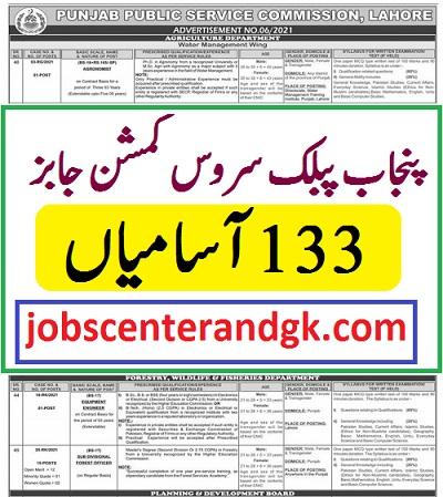 PPSC today jobs