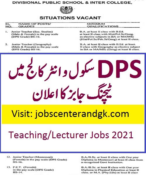 dps & inter college jobs 2021