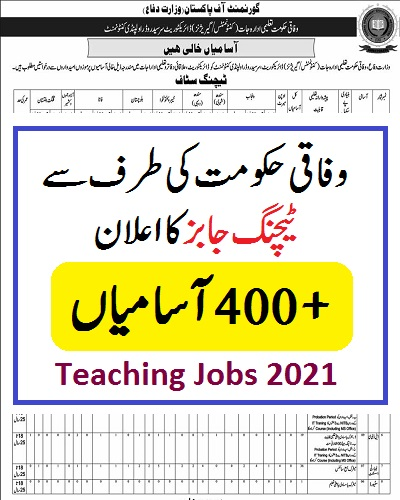 fgeia cg jobs 2021 fgeirecruitment.com online apply | Federal Government Educational Institutions Jobs 2021