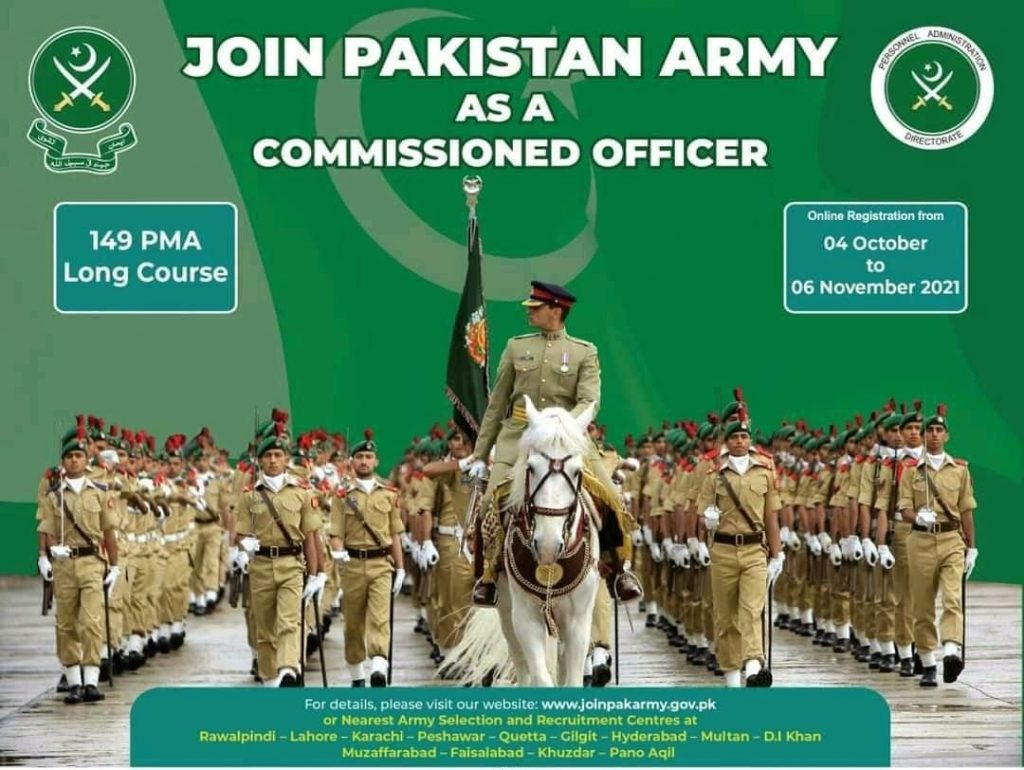 join pak army 149 PMA long course online registration 2021
