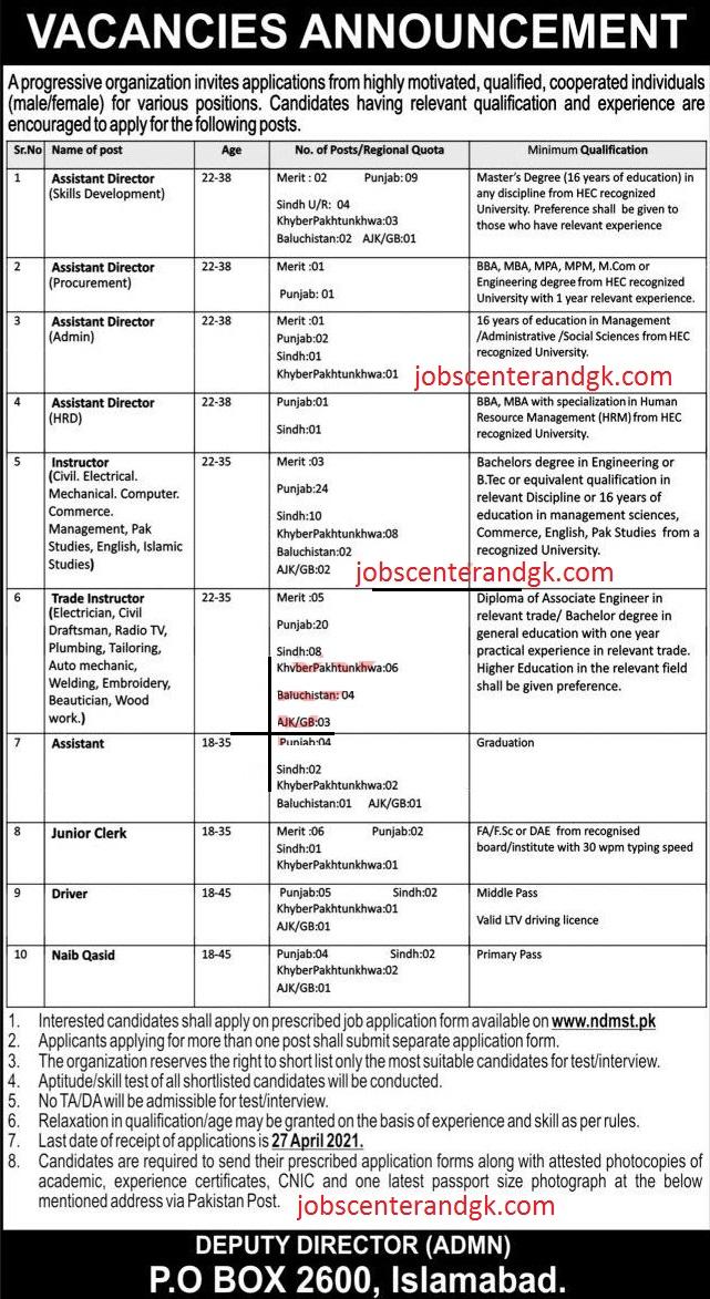 po box 2600 jobs