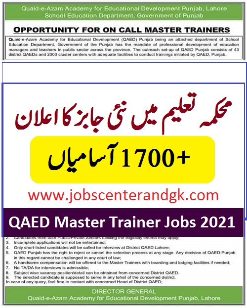 qaed jobs 2021