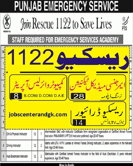 rescue 1122 new jobs 2021 Rescue 1122 jobs 2021 Punjab PTS online apply