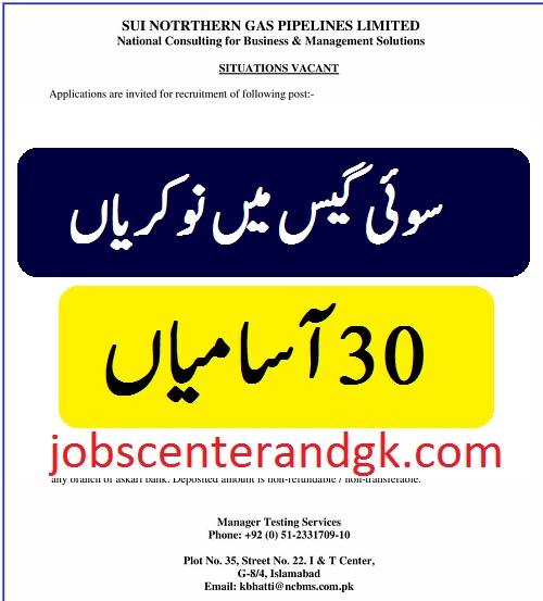 sui gas jobs april 2021