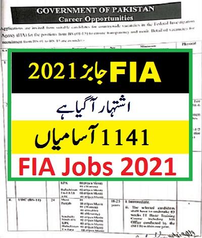FIA Jobs 2021 sub inspector asi constable