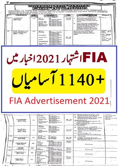 FIA advertisement today newspaper