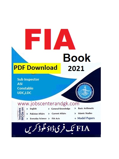FIA book PDF download free constable asi