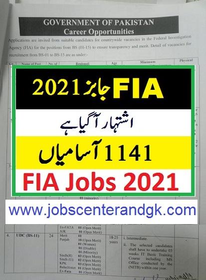 FIA new Jobs 2021 sub inspector asi constable ldc udc