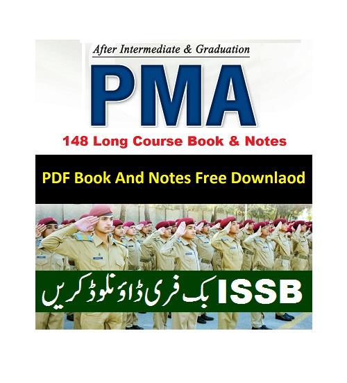 ISSB book free download pdf