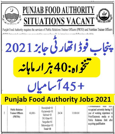 PFA jobs 2021