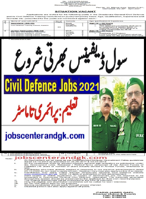 civil defence vacancies 2021