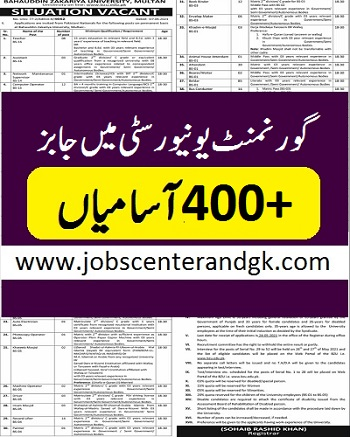 clerk jobs 2021