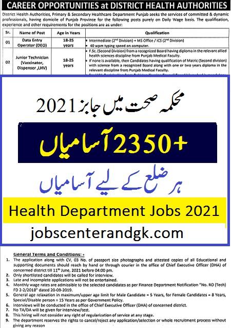 health authority jobs 2021