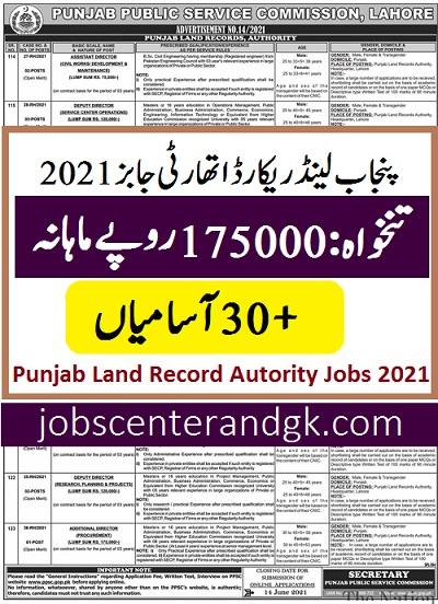 land record authority latest jobs 2021