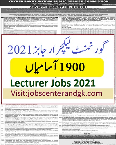 lecturer jobs 2021