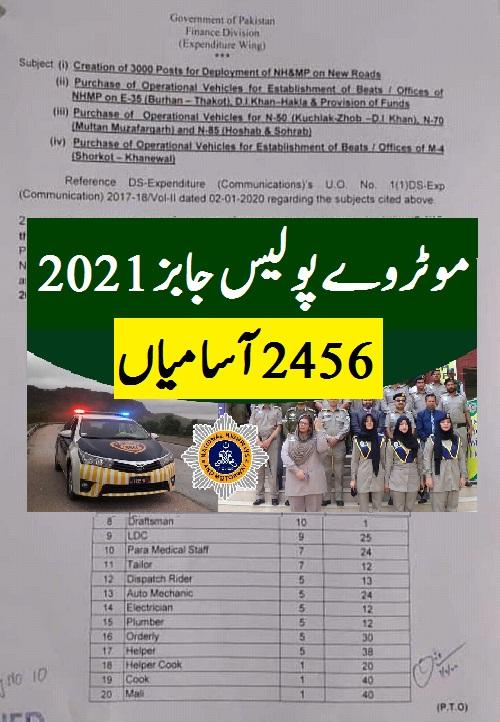 nhmp jobs 2021 advertisement