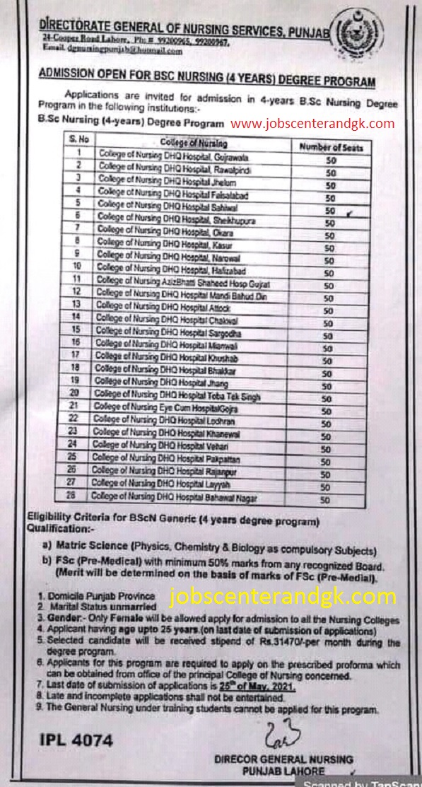 nursing admission 2021 in Pakistan