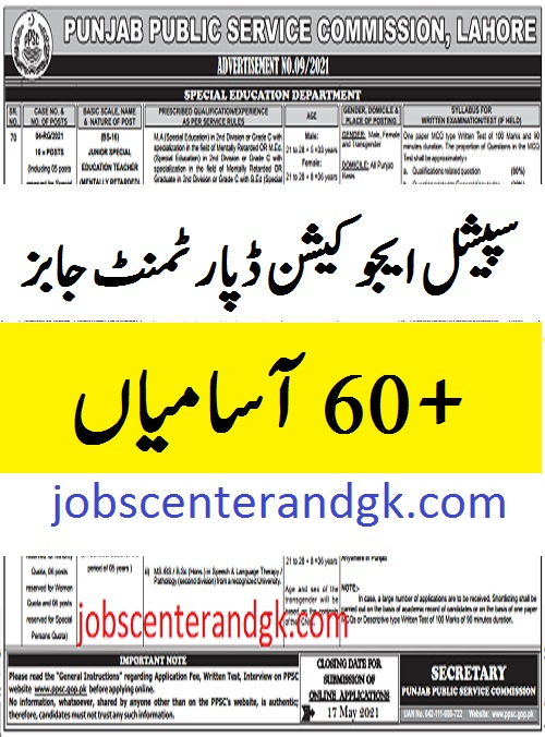 ppsc ad no 09 2021 special education jobs