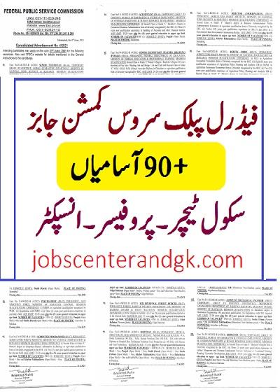 FPSC Jobs 2021 latest