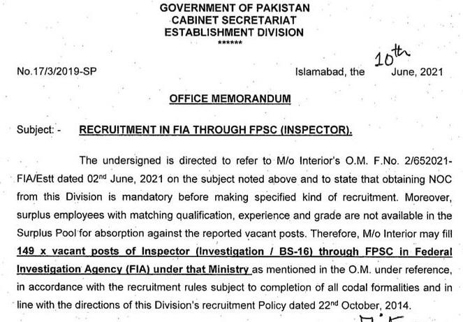 FPSC fia inspector investigation jobs 2021