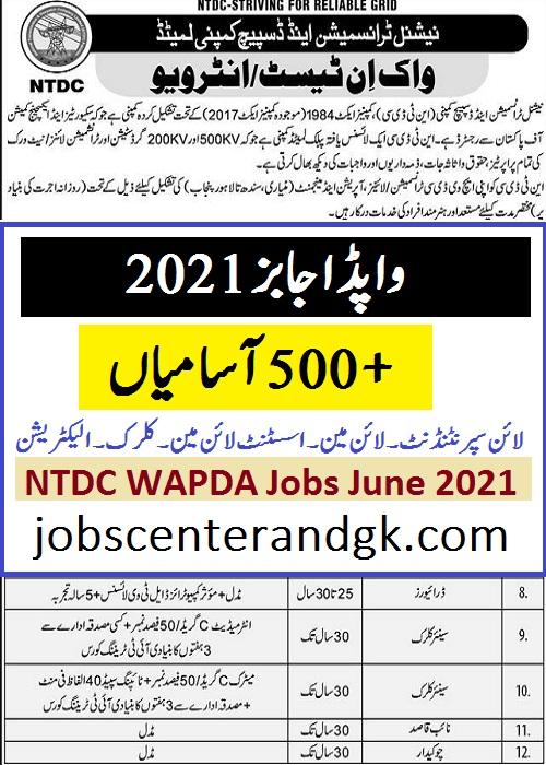 NTDC Jobs June 2021 advertisement