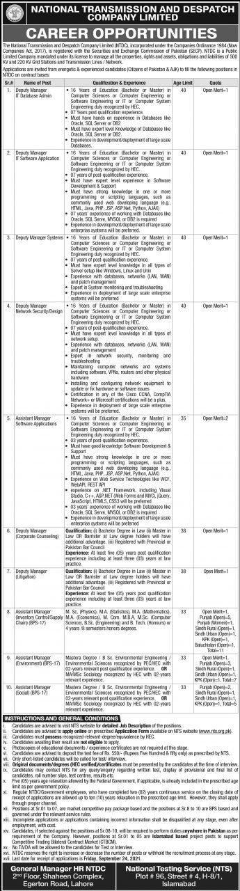 NTDC jobs 2021 advertisement