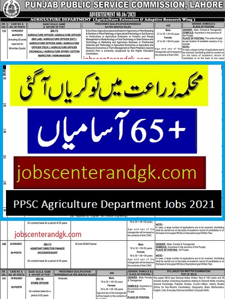 PPSC advertisement jobs new