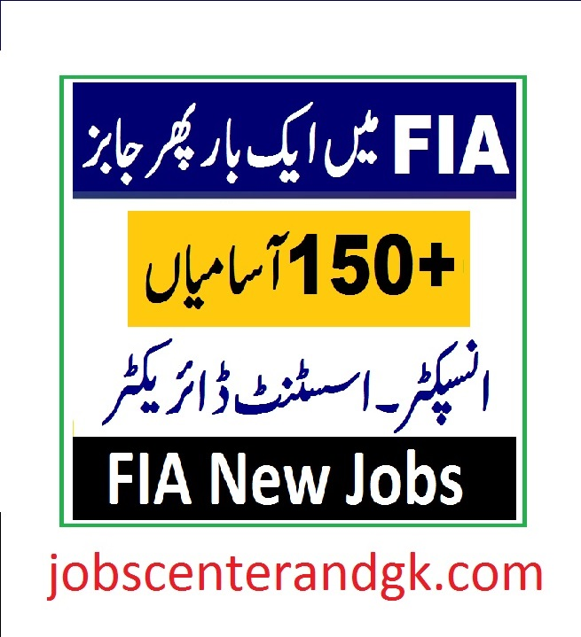 fia inspector investgation and assistant director jobs 2021