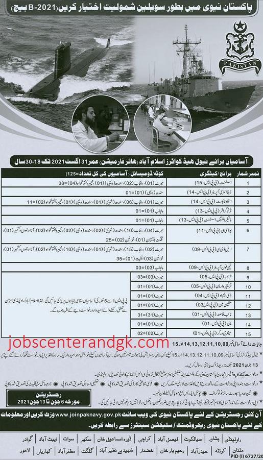 join pak navy b-21 jobs