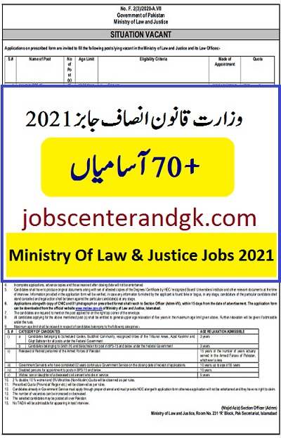 ministry of law and justice molaw jobs 2021